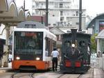 2067&A3005 shiekimae 8.18.jpg