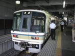 235M kyoto 8.19.jpg
