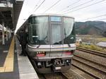 3147M omishiotsu 12.15.jpg