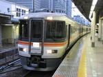 321M tokyo 8.21.jpg