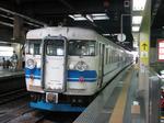 340M kanazawa 7.26.jpg