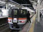 391M shizuoka 3.23.jpg