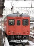 424D itoigawa tate 1.11.jpg