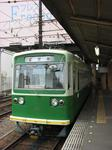 501 ryuchi katabiranotsuji 8.19.jpg