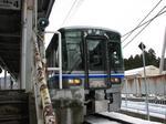 8132M omi-shiotsu 12.30.jpg