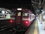 881D toyama 4.7.jpg