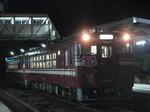 9343D fukuno 9.14.JPG
