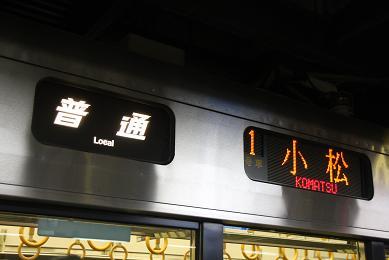 led komatsu.JPG