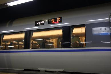 led yonsagi.JPG